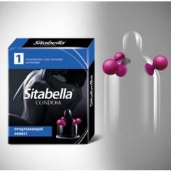Презервативы Sitabella с шариками Продлевающие