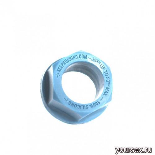 Keep Burning Кольцо из силикона CK04BL, цвет голубой