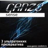 Презервативы Ganzo Sense №3 ультратонкие