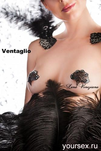Украшение на грудь Ventaglio