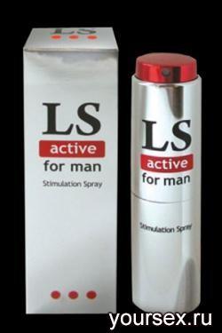 Спрей для Мужчин LOVESPRAY ACTIVE (стимулятор) 18 мл.