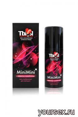 �� � � MiniMini ��������� ��� ������� ��������� 50�