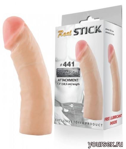 Фаллоимитатор-Насадка RealStick № 441, телесный - 18,5 см