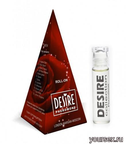 Desire №8 Lacoste мужские 5мл
