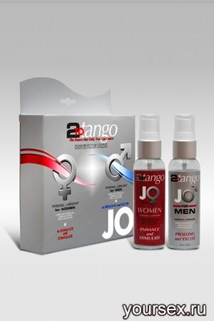 ����� ������������ ����������� ��� ������ � ������ JO 2-To-Tango, 2�75 ��