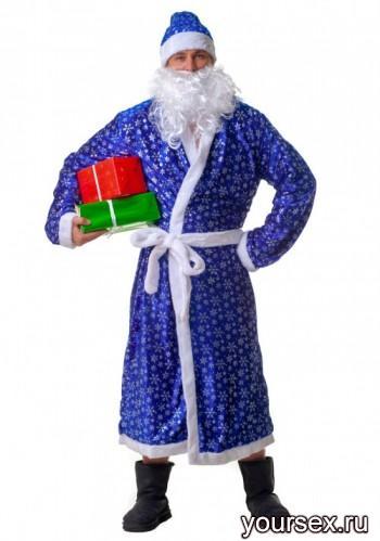Новогодний Костюм Деда Мороза Le Frivole, синий OS