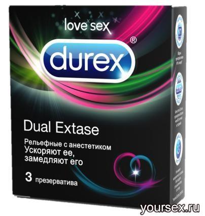 Durex Презервативы Dual Extase 3 шт Рельефные с анестетиком