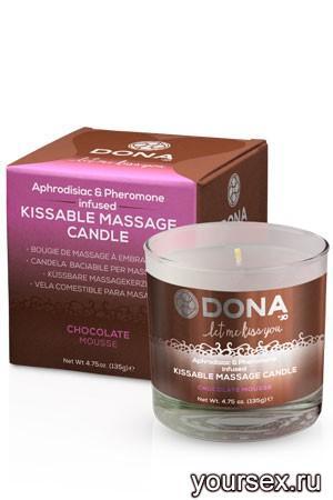�������� ��������� ����� DONA Kissable Massage Candle Chocolate Mousse 135 �