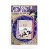 Бондаж Japanese Silk Love Rope 5 Meters