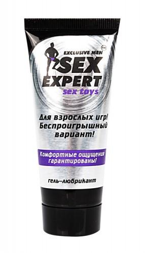 Гель - Лубрикант SexToys серия Sex Expert 50г