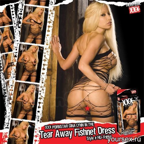 Платье в очень крупную сетку из серии XXX - легко порвать! HU-X1004