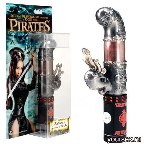 Пиратский Вибратор Хай-тек Katsuni's Revenge Of The Sea Серый