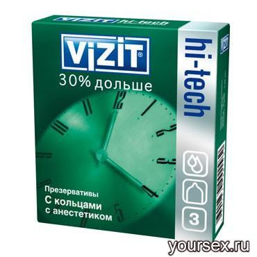Презервативы Vizit hi-tech 30%дольше с кольцами и анестетиком