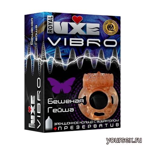 Презерватив Luxe Vibro Бешеная Гейша