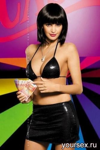 Комплект Obsessive Vegas, размер L/XL, цвет черный
