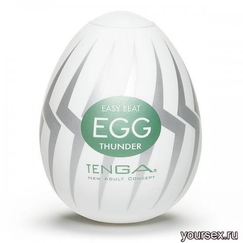 Мастурбатор Tenga Egg Thunder