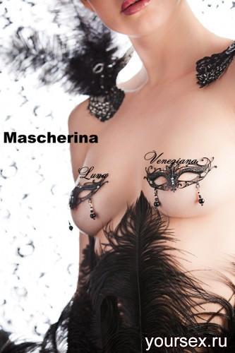 Украшение на грудь Mascherine