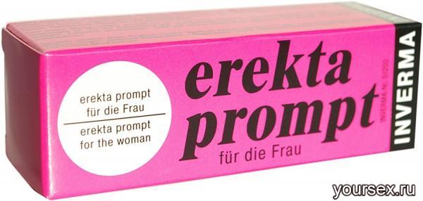 Крем Erekta Prompt Fur Frau для нее, 13ml
