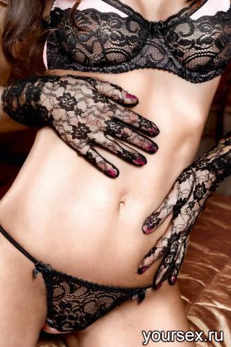 Перчатки Have Fun Princess Черные Кружевные с Цветочным Узором