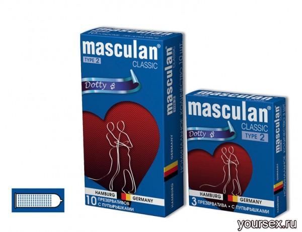 Презервативы Masculan №2 Classic с Пупырышками 3 шт
