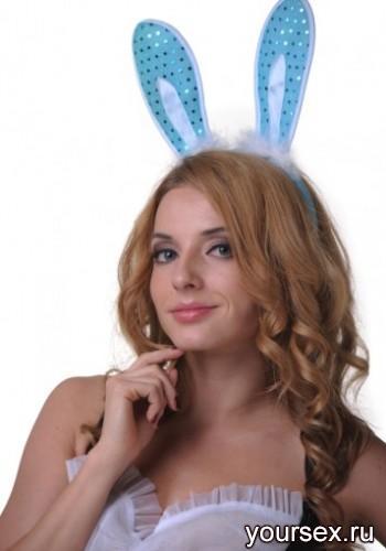 Уши Зайчика Le Frivole бестящие, голубые