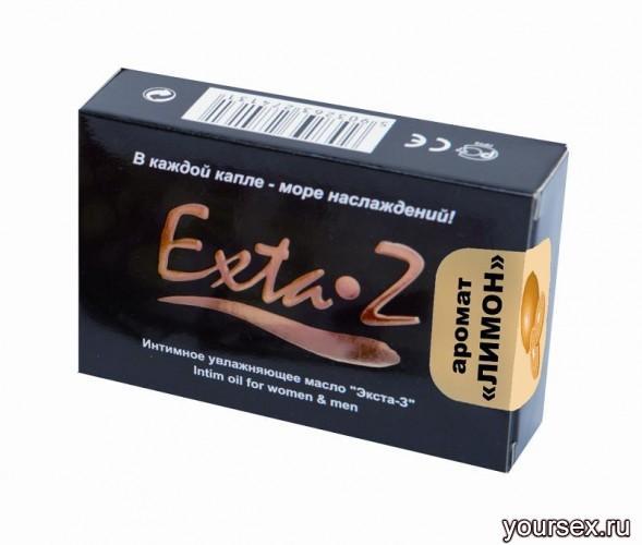 EXTA-Z Интимное масло Desire Лимон 1,5 мл