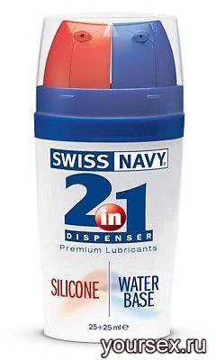 Лубрикант Swiss Navy на Водной и Силиконовой Основе - 2 х 25 мл