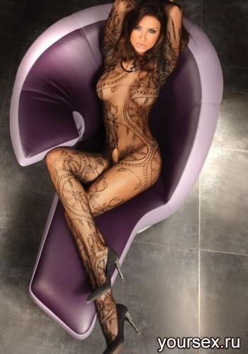 Комбинезон Livia Corsetti Abra Black - XL/XXL