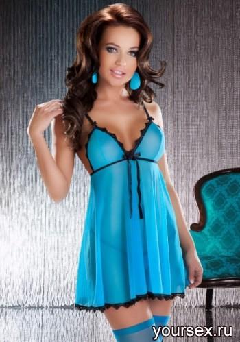 Сорочка и Трусики Avanua Livia, голубые L/XL