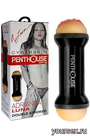 Мастурбатор вагина и анус Penthouse® Double-Sided Stroker, Adrianna Luna двухсторонний