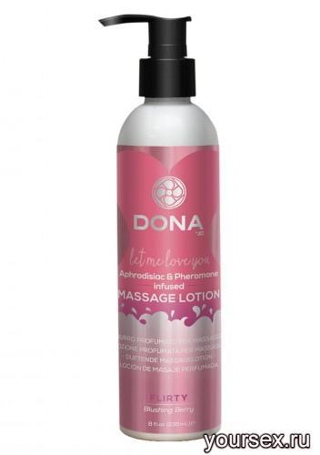 Увлажняющий лосьон для массажа DONA Massage Lotion Flirty Aroma: Blushing Berry 235 мл