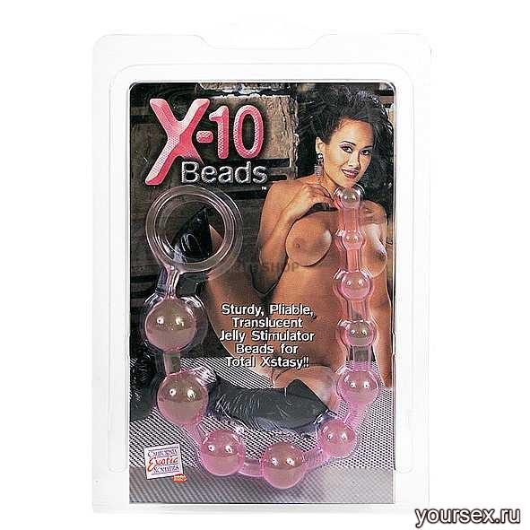 Анальные Бусы X-10 Beads Pink