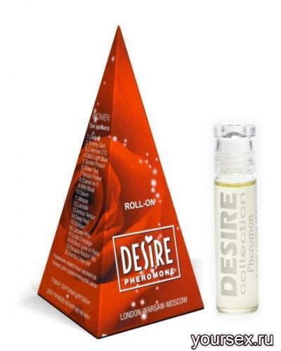Desire №14 Deep Red (Hugo Boss) женские 5мл