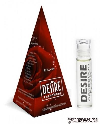 Desire №6 Opium мужские 5мл