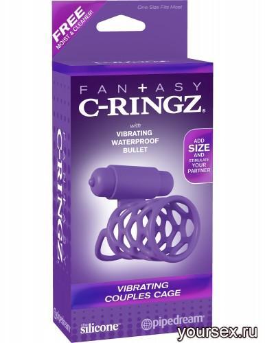 Эрекционное кольцо насадка с подхватом мошонки с вибрацией C-Ringz