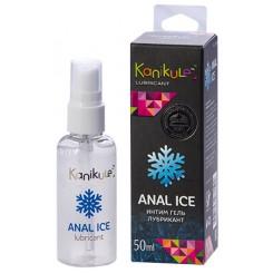 Гель лубрикант Kanikule Anal ice, 50 мл
