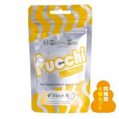 Мастурбатор MensMax Pucchi Shower, белый, 6.5 см