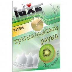 Презервативы Luxe Тринадцатый раунд (с ароматом киви) - 3 шт