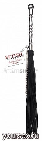 Плетка Beaded Metal Flogger