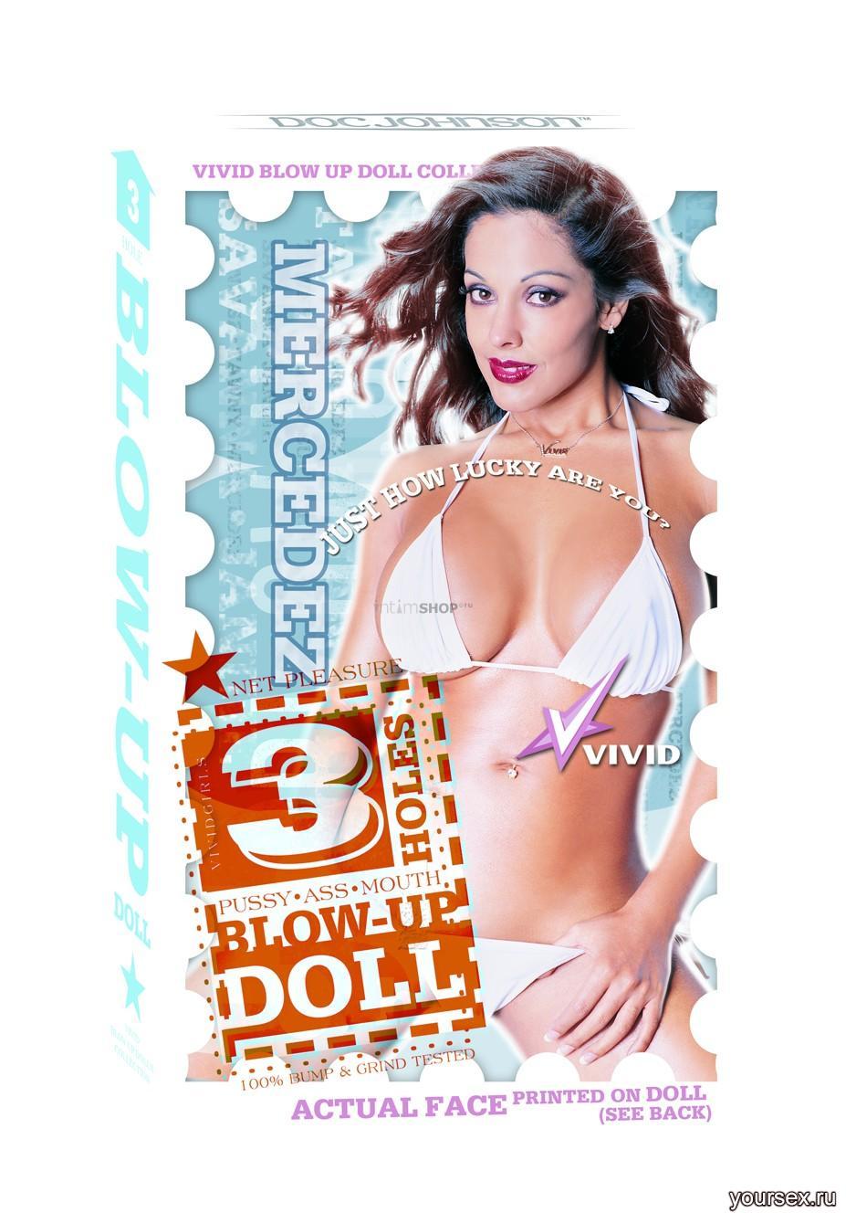 Надувная Кукла - Mercedez