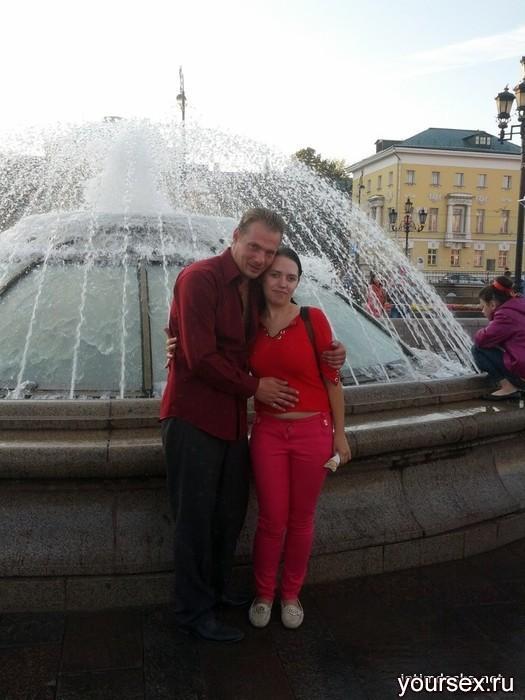 Знакомство С Супружеской Парой Из Москвы