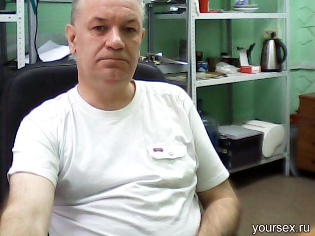 Знакомства лесби красноярск форум 3