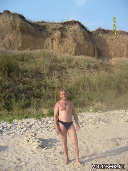 знакомства лесби казахстан форум