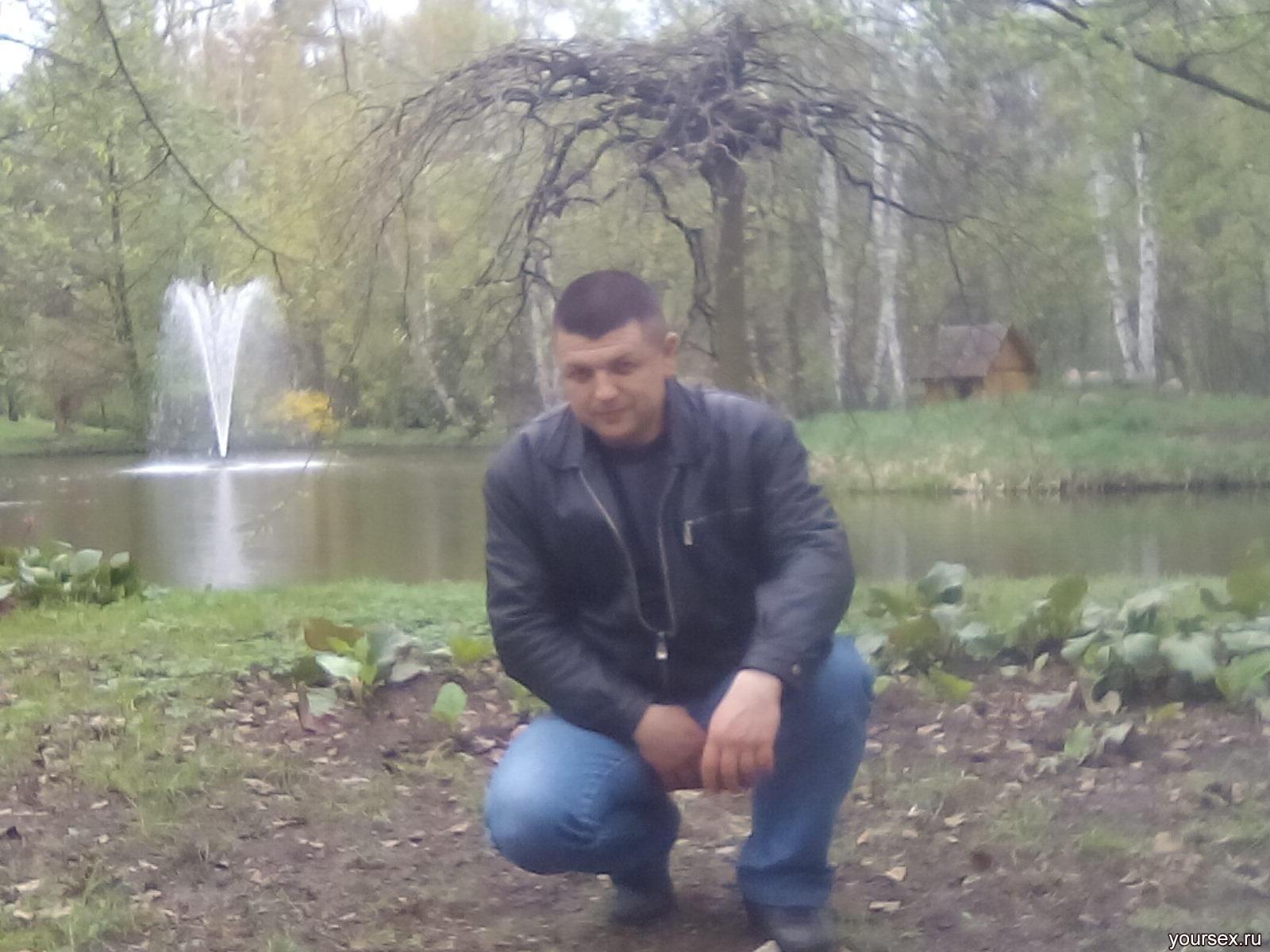 gey-kostroma