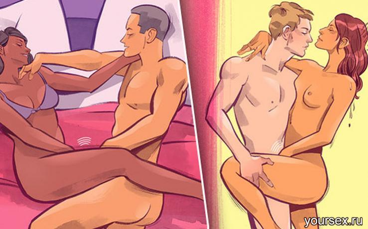 Секс подложить подушку фото 234-669
